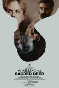 the killing.JPG